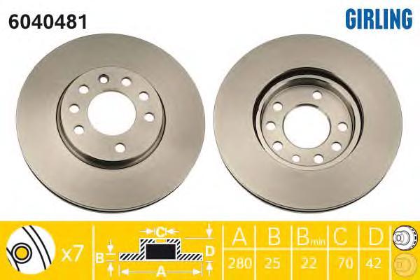 6040481 Диск тормозной OPEL ASTRA G/H 98-09/MERIVA 03-/ZAFIRA 99- передний