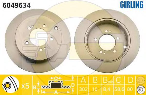 6049634 Диск тормозной CITROEN C-CROSSER/MITSUBISHI OUTLANDER/ASX/PEUGEOT 4007 задний