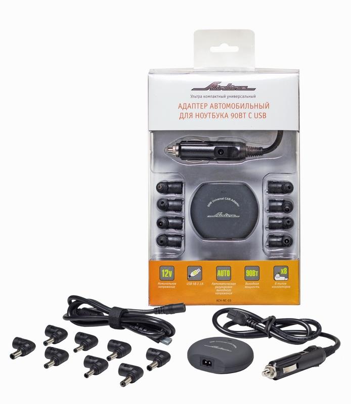 ACHNC03 Адаптер автомобильный для ноутбука универсальный 90Вт с USB ()