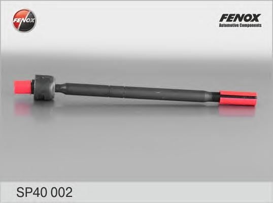 SP40002 Pулевая тяга л пp