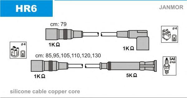 HR6 Комплект проводов зажигания BMW: 3 82-92, 3 Touring 87-94, 3 кабрио 85-93, 5 80-90
