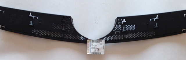 13247345 Крышка решетки радиатора / OPEL Zafira-B
