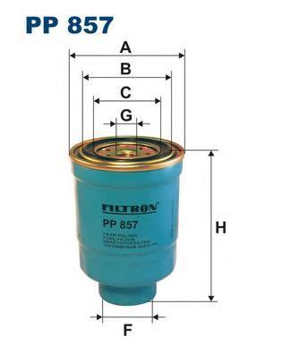 PP857 Фильтр топливный NISSAN X-TRAIL/PRIMERA/PATHFINDER 2.2-4.2 DCI