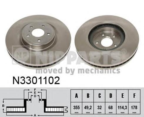 N3301102 Диск тормозной INFINITY FX/Q70/QX70 передний вент. D=354мм.