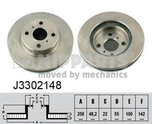 J3302148 Диск тормозной TOYOTA COROLLA 92-00 передний вент.D=258мм.