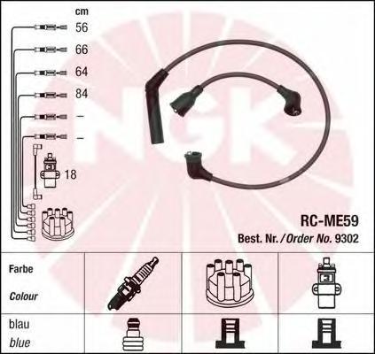 9302 Провода в/в MITSUBISHI