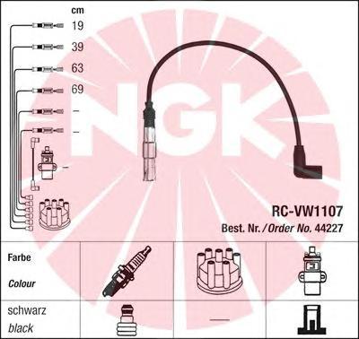 44227 Провода в/в VW BORA/GOLF/TOURAN RC-VW1107