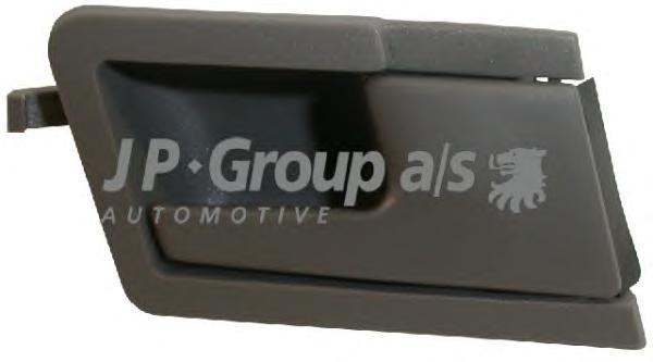 1187800580 Ручка двери VW