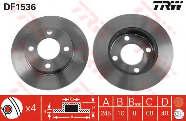 DF1536 Диск тормозной AUDI 80/90 1.8-2.8 quattro 82-94 задний D=245мм.