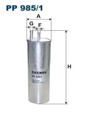 PP9851 Фильтр топливный VW T5 2.5D 08-