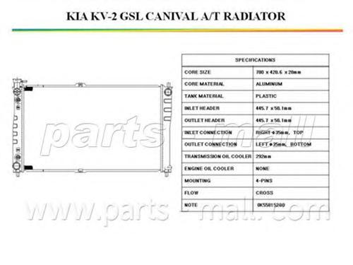 PXNDB004 Радиатор Carnival 2.5i AКПП