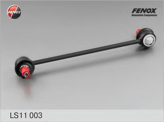 LS11003 Тяга стабилизатора FORD TRANSIT 01- пер.подв.лев/прав.