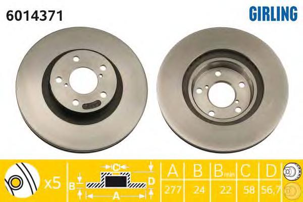 6014371 Диск тормозной SUBARU FORESTER 97-/IMPREZA 94-/LEGACY 03- передний вент.