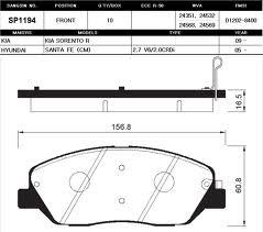 SP1194 Колодки тормозные HYUNDAI SANTA FE (CM)/(SM) 05-/KIA SORENTO (XM) 09- передние