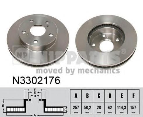 N3302176 Диск тормозной TOYOTA HILUX II передний вент. 08-