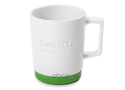 VAG 000069601AE212 Фарфоровая кружка Skoda Mug with Green Silikone Pad