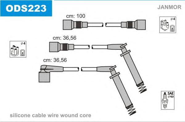 ODS223 Комплект проводов зажигания OPEL: CALIBRA A 90-97, VECTRA A 88-95, VECTRA A ХЕЧБЭК 88-95
