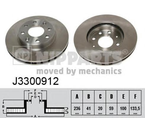 J3300912 Диск тормозной CHEVROLET LANOS/AVEO/SPARK/ASTRA F/CORSA B/VECTRA A передний вент
