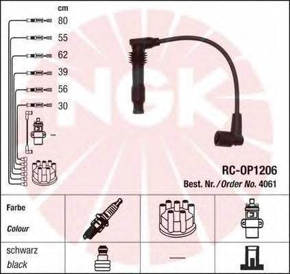 4061 Провода в/в OPEL OMEGA B V6 RC-OP1206