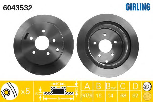 6043532 Диск тормозной NISSAN MURANO/INFINITI FX35/FX45 05- задний