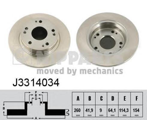 J3314034 Диск тормозной HONDA CIVIC 06- задний D=260мм.