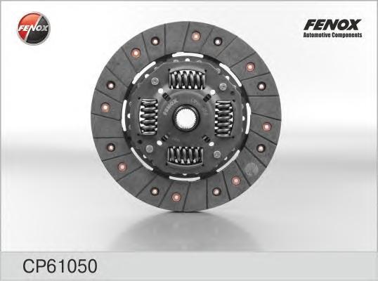 CP61050 Диск Сцепления