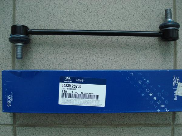 548302S200 Стойка стабилизатора перед IX35