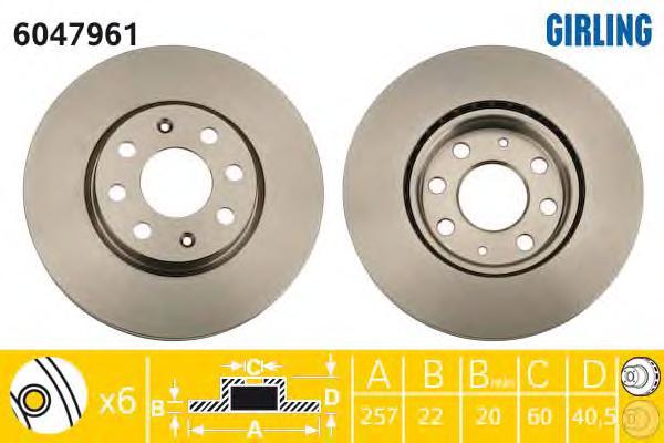 6047961 Диск тормозной OPEL CORSA D 06-/FIAT PUNTO 09- передний вент.