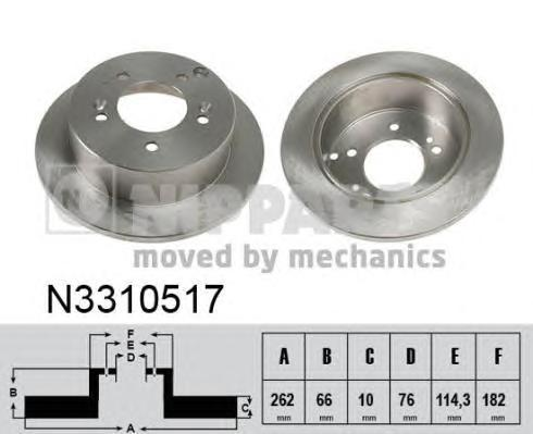 N3310517 Диск тормозной HYUNDAI SONATA (NF)/TUCSON 04-/KIA SPORTAGE 04- задний D=262мм.