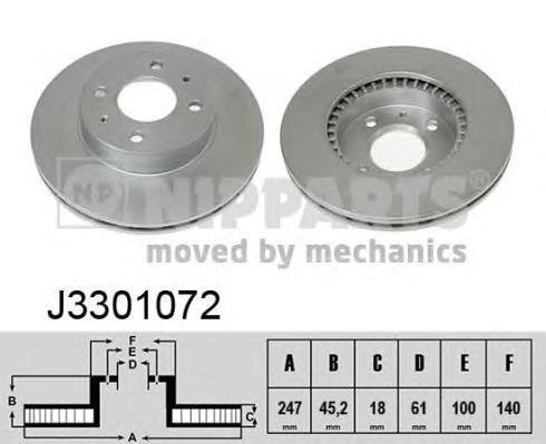 J3301072 Диск тормозной NISSAN ALMERA (N15) 1.4-2.0 95-00 передний вент.D=247мм.