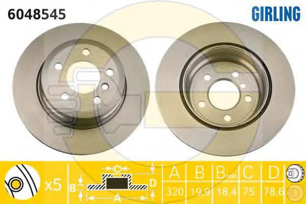 6048545 Диск тормозной BMW X5 E70 3.0/X6 E71 3.0 задний