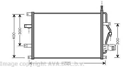 VO5107 Конденсер VOLVO S60 / S80 / XC70 2.0-3.0 97-07