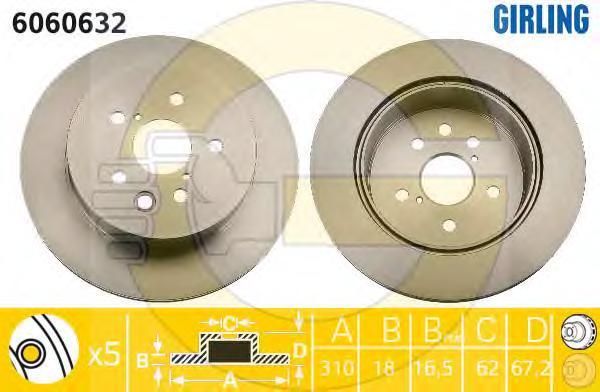 6060632 Диск тормозной LEXUS GS300/GS450H 05-/IS250 06 задний
