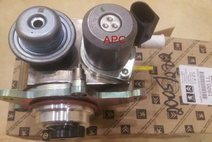 1920LL Регулятор давления топлива 207/308