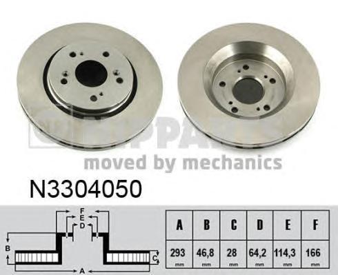 N3304050 Диск тормозной HONDA CR-V III 2.0-2.4 07- передний