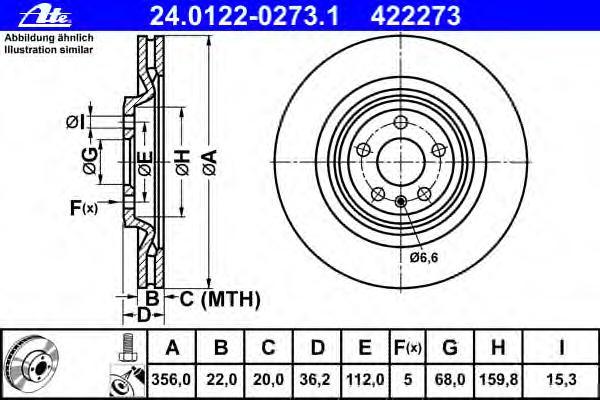 24012202731 Диск тормозной задн, AUDI: A6 2.0 TDI/2.0 TFSI/2.0 TFSI hybrid/2.0 TFSI quattro/2.8 FSI/2.8 FSI quattro/3.0 TDI/3.0