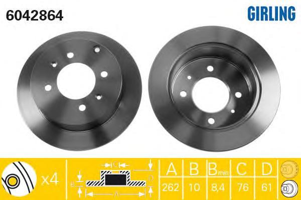 6042864 Диск тормозной HYUNDAI MATRIX 01-/SONATA 98-/KIA MAGENTIS 01- задний D=262мм.