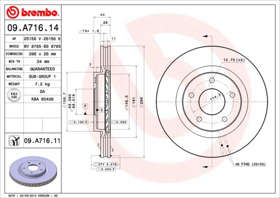 09A71614 Диск тормозной NISSAN QASHQAI 07-/X-TRAIL 07-/RENAULT KOLEOS 08- передний вент.