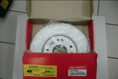 517120Z000 Диск тормозной передний СПОРТАЖ-2
