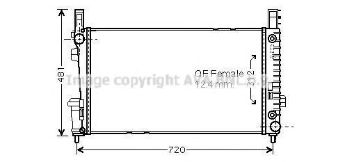 MSA2365 Радиатор MB W169 1.5/2.0/1.6D/1.7D 04-