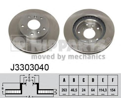 J3303040 Диск тормозной MAZDA 626 2.0-2.2 87-97 передний