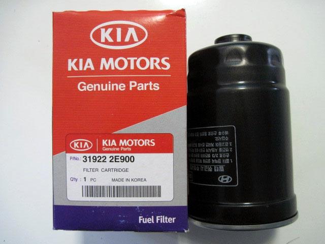 319222E900 Фильтр топливный ТУССАН диз ( под датчик)