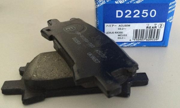 D2250 Колодки тормозные LEXUS RX300/RX330/RX350 0308/RX400H 0509 задние