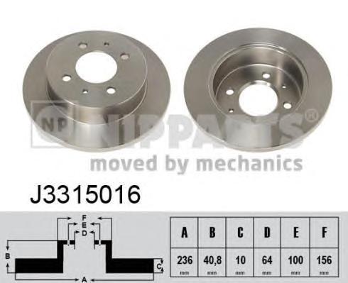 J3315016 Диск тормозной MITSUBISHI CARISMA 95-06/COLT 92-96/LANCER 92-03 задний D=236мм.