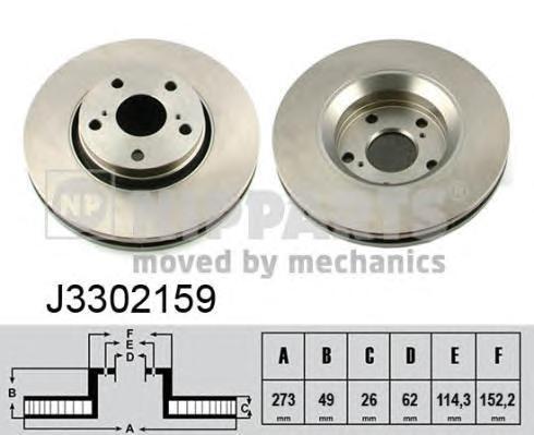 J3302159 Диск тормозной TOYOTA AURIS 07- (пр-во Великобритания) передний вент.D=273мм.