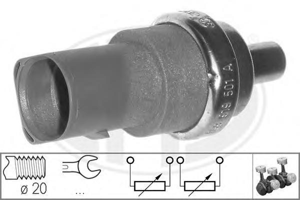 330496 Датчик темпер.охл.жидк. AUDI A4/A6/A8/G4/VW PASSAT