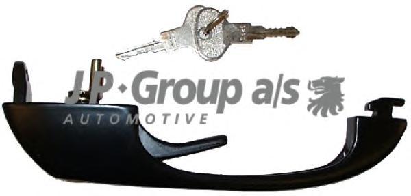 1187100200 Ручка открывания двери левая, правая / VW Transporter T-2 79-92