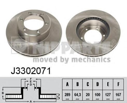 J3302071 Диск тормозной TOYOTA 4 RUNNER 2.4-3.0 87-95/HILUX 92-/VW TARO 89-97 передний