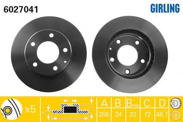 6027041 Диск тормозной MAZDA 626 1.8-2.0 91-02/PREMACY 1.8-2.0 99- передний