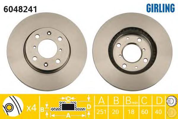 6048241 Диск тормозной OPEL AGILA 1.0-1.3 07-/SUZUKI SWIFT 1.3-1.5 05- передний вент.